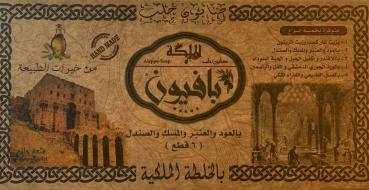 Alepposeife Amber u. Oud Attar Al Kaaba Aleppo Seife
